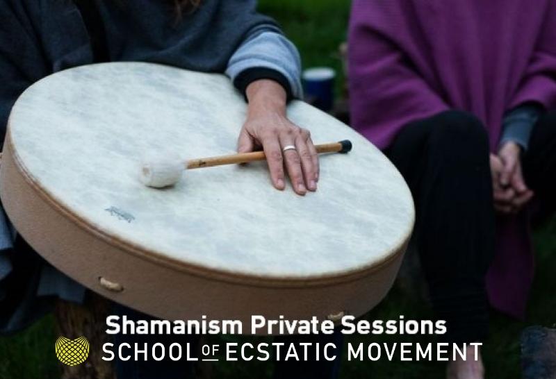 Shamanism Rebecca Hanscombe 2020